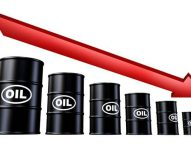 Oil Price Crash: Reduction Of N10.594tr Budget Inevitable –  Senate